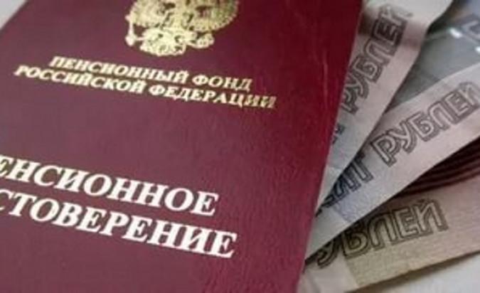 как оформить пенсию по возрасту Москва
